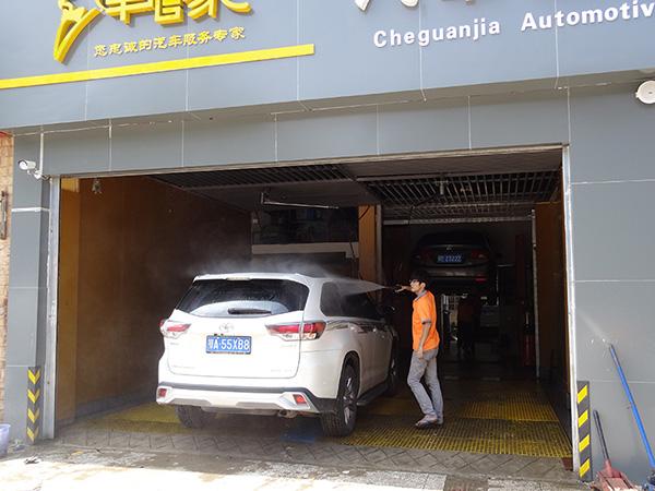 车车汇洗车店
